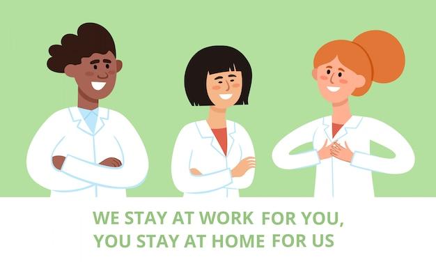 Cartaz de agradecimento com médicos e enfermeiros trabalhando nos hospitais e combatendo o coronavírus. ilustração da equipe médica internacional sorridente - europeu, chinês e africano