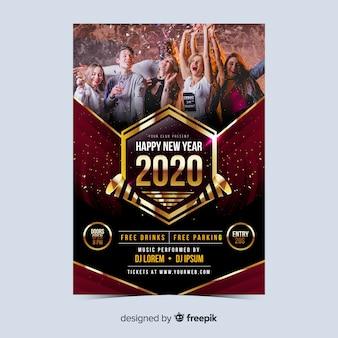 Cartaz de ano novo 2020 de pessoas do partido