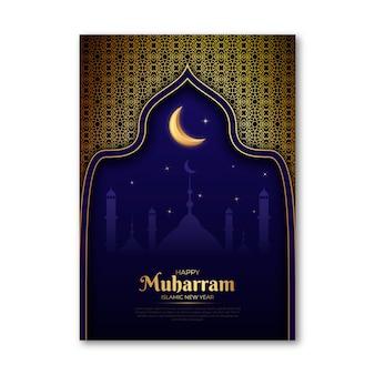 Cartaz de ano novo islâmico realista