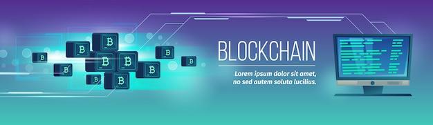 Cartaz de blockchain de vetor