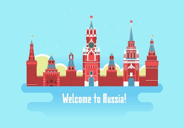 Cartaz de boas-vindas à rússia do palácio do kremlin