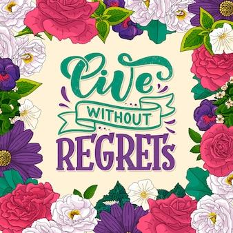 Cartaz de caligrafia motivacional. inspiradora citação. design de tipografia vector. letra manuscrita. ditado positivo.