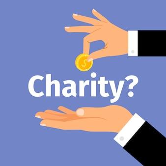 Cartaz de caridade de motivação com dinheiro