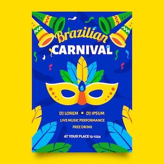 Cartaz de carnaval brasileiro com máscara