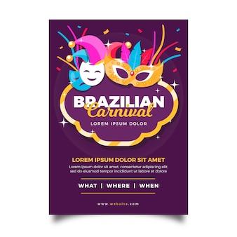 Cartaz de carnaval brasileiro com máscaras tristes e felizes