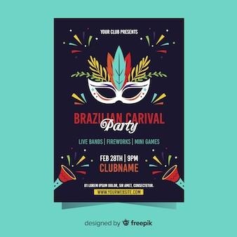 Cartaz de carnaval brasileiro de máscara
