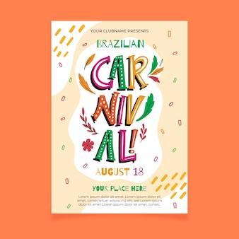 Cartaz de carnaval brasileiro desenhado de mão