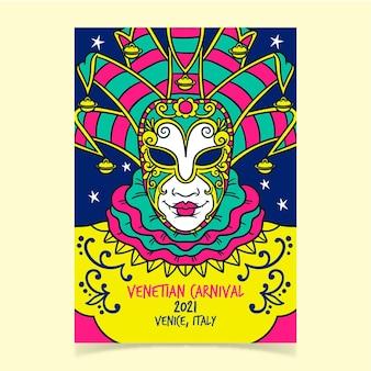 Cartaz de carnaval veneziano com ilustração desenhada à mão