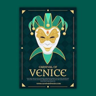 Cartaz de carnaval veneziano desenhado à mão Vetor Premium