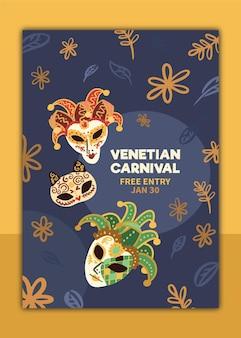 Cartaz de carnaval veneziano desenhado à mão
