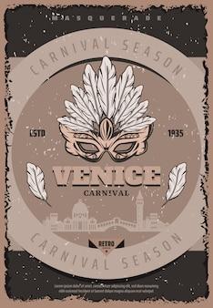 Cartaz de carnaval veneziano vintage com mascarada facial tradicional de inscrições