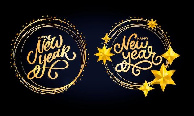 Cartaz de cartão bonito feliz ano novo com fogos de artifício de ouro de palavra de texto preto de caligrafia.