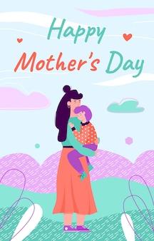 Cartaz de cartão de feliz dia das mães com mulher de desenho animado abraçando a filha