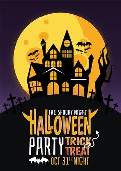 Cartaz de casa assombrada festa de halloween