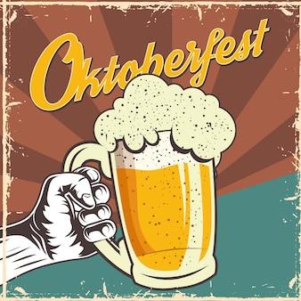 Cartaz de celebração da oktoberfest com jarra