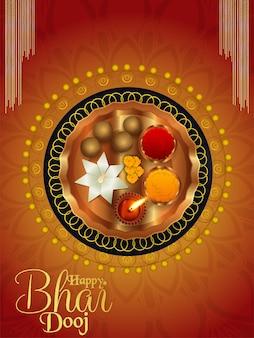 Cartaz de celebração do feliz bhai dooj do festival indiano com ilustração criativa