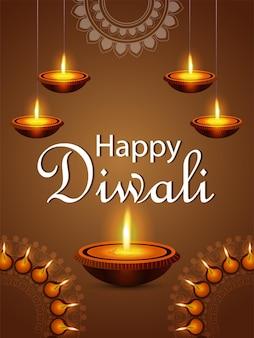 Cartaz de celebração do festival indiano de diwali feliz com luz diwali diya