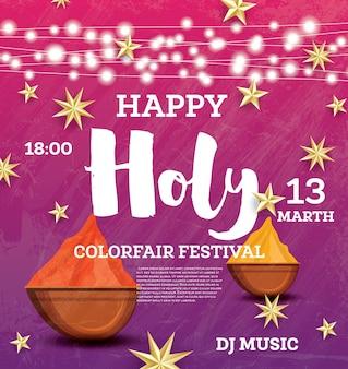 Cartaz de celebração feliz holi com luzes de néon e estrelas douradas. ilustração vetorial