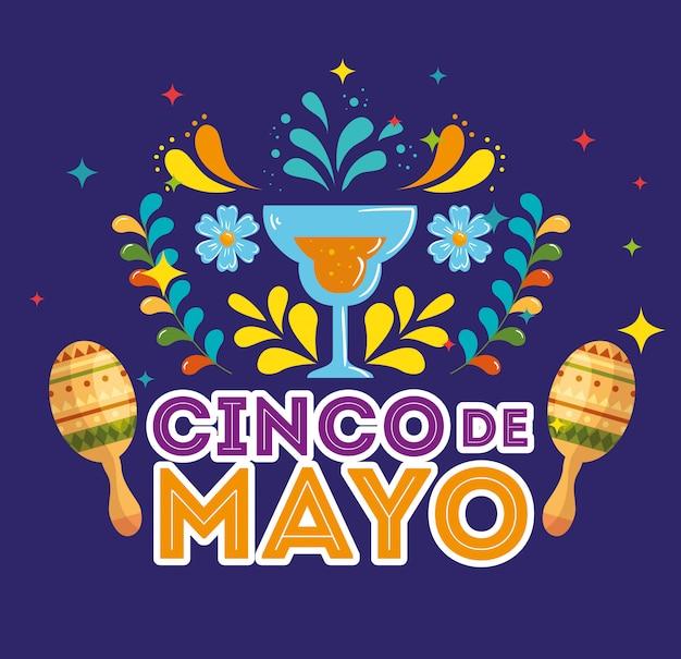 Cartaz de cinco de maio com coquetel e ornamentos