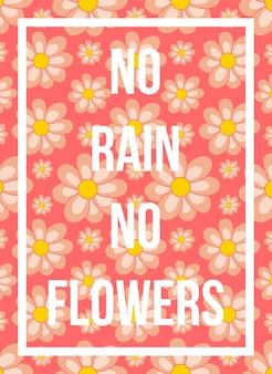 Cartaz de citações sem chuva sem flores padrão floral