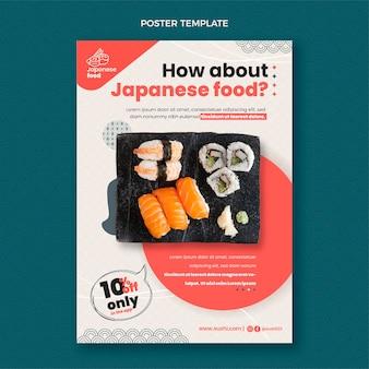 Cartaz de comida de design plano