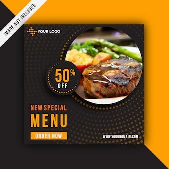 Cartaz de comida para mídias sociais