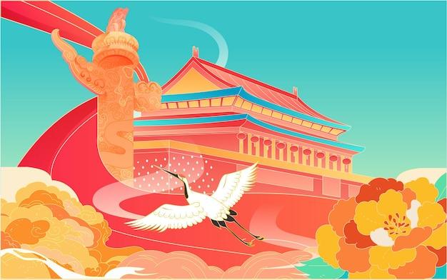 Cartaz de construção de estilo chinês de ilustração de viagem de cidade da semana dourada do dia nacional