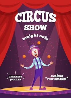 Cartaz de convite para show de circo ou desempenho de mágicos