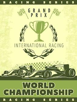 Cartaz de corrida verde com carros esportivos e descrição do campeonato mundial de corrida internacional