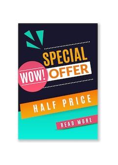 Cartaz de desconto de oferta especial. folheto promocional de produto premium de moda, banner de site de meio preço gráfico de conceito abstrato, folheto de marketing ou modelo de formas geométricas de vetor de cupom
