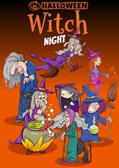 Cartaz de desenho animado de halloween ou design de convite com bruxas
