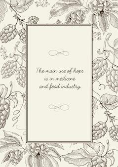 Cartaz de desenho botânico abstrato com luz
