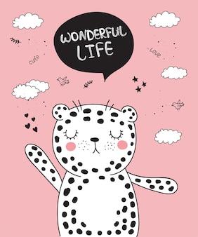Cartaz de desenho vetorial com animal fofo doodle com frase de letras de motivação