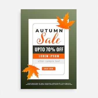 Cartaz de design de brochura de venda outono