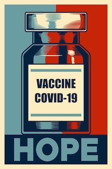 Cartaz de esperança de vacina contra vírus