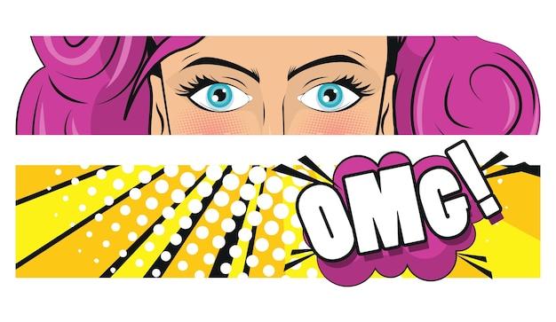 Cartaz de estilo pop art de mulher bonita.