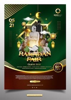 Cartaz de evento de luxo ramadan kareem
