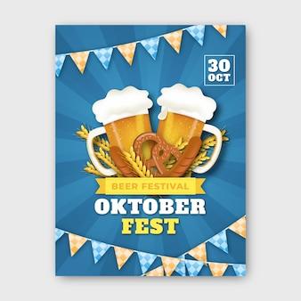 Cartaz de evento realista da oktoberfest