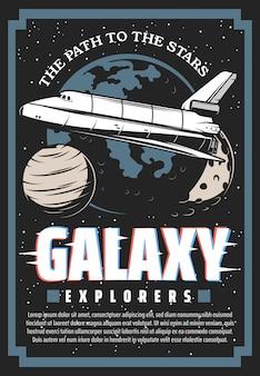Cartaz de exploração do espaço sideral, efeito de falha