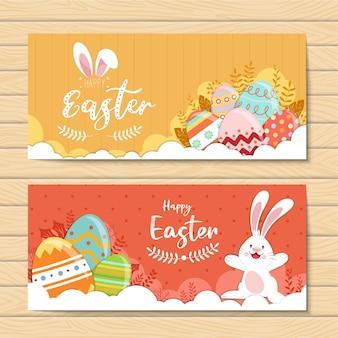 Cartaz de feliz páscoa, cartão de convite, plano de fundo. a estação da alegria.