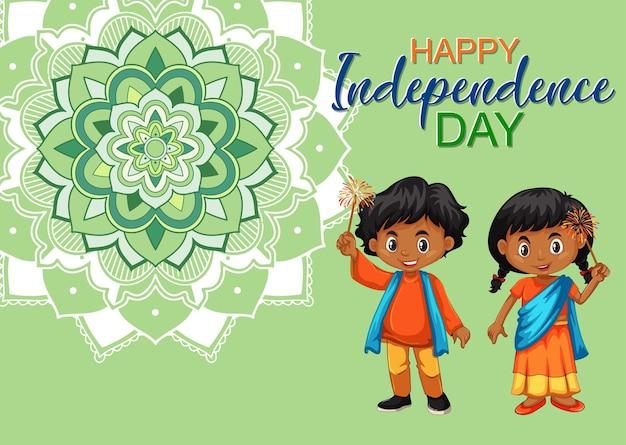 Cartaz de feriado público com crianças felizes