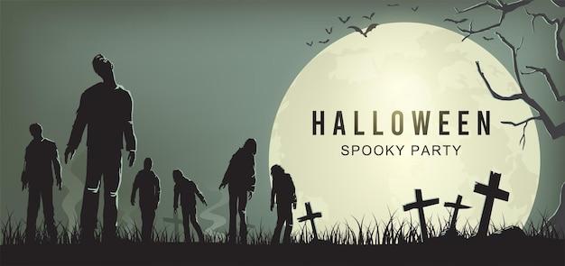 Cartaz de festa assustador de halloween, silhueta de zumbis caminhando, ilustração vetorial