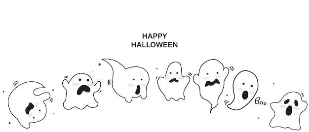 Cartaz de festa da arte dos desenhos animados de halloween. projeto de conceito de fundo de carnaval