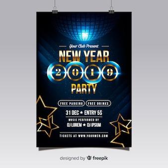 Cartaz de festa de ano novo de bola de discoteca