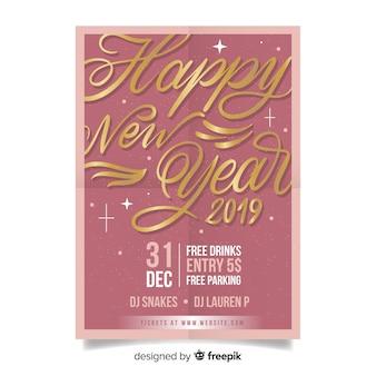 Cartaz de festa de ano novo de letras douradas