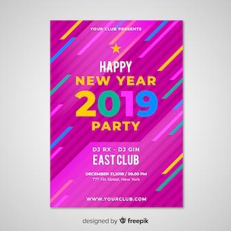 Cartaz de festa de ano novo de linhas coloridas