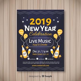Cartaz de festa de ano novo escuro de 2019