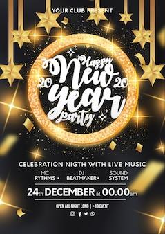 Cartaz de festa de ano novo moderno modelo com moldura dourada