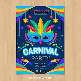 Cartaz de festa de carnaval brasileiro de máscara de pena
