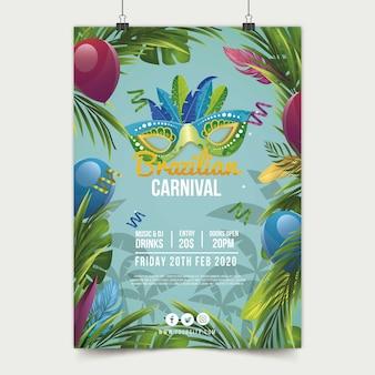 Cartaz de festa de carnaval brasileiro de penas e folhas
